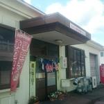 焼肉藤良 - 店舗外観。