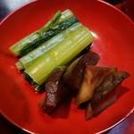 ごとく亭 - 野沢菜と茄子の漬け物