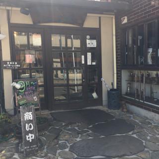 きしめん家 天むす比呂野 - 喫茶店