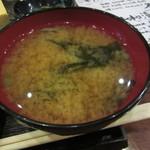 日本橋イカセンター - 生ワカメのお味噌汁
