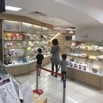 全国銘菓撰 - 店内