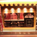 サエスタイル - 阪神尼崎・西改札口スカイデッキ上がり徒歩2分・アマゴッタ5F