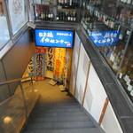 日本橋イカセンター - 店頭入口