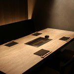 USHIGORO S. - 個室
