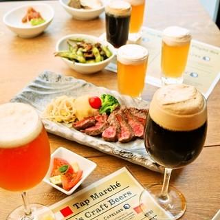 【590円~】クラフトビール飲み比べイベント開催!!