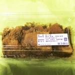蝋金餅店 - レトロな包み紙❤︎
