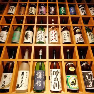 【常時40種類!】新潟の日本酒を心ゆくまでお愉しみください