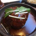 73046669 - ♪煮込ハンバーグ定食¥540