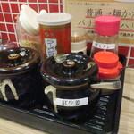 博多ラーメン 極麺うまか - 卓上調味料