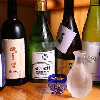 レアもの・限定品地酒多数入荷します。