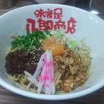 味噌屋 八郎商店 - 味噌絡麺(並) 730円