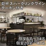 givet Beercafe&Bistro - その他写真: