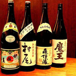 森伊蔵・魔王などのプレミアム焼酎が580円~♪地酒も豊富!