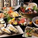 産地直送 お魚とお野菜 海畑 - ¥3000~の『旬鮮素材』を使ったコース料理!!ご予算・ご要望にお答えします。
