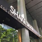 シェイクシャック 東京国際フォーラム -