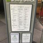 シェイクシャック 東京国際フォーラム - メニュー