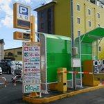 T's - リオーネ古川の駐車場 ※9時~19時の入庫の場合最初の1時間が無料。