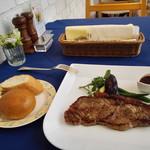レストラン オーロラ - ステーキとパン