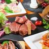 Mark Matsuoka Grill Beef & Wine