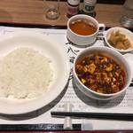 陳建一麻婆豆腐店 - 麻婆豆腐セット