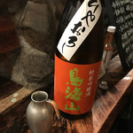 おもろ - 日本酒・鳥海山ひやおろし
