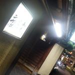 73058382 - 料亭の入口は裏側の細い路地に