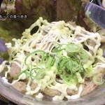 回し寿司 活 - カニみそサラダ