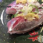 回し寿司 活 - 特選鯵