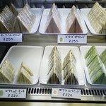 フッセン - ピラミッド