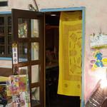 カレーの文化屋食堂 - 外観