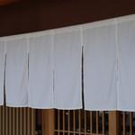 みよし亭 - 暖簾
