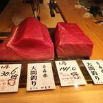 鮨 尚充 - マグロ