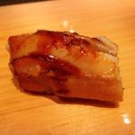 鮨 尚充 - 穴子。ツメで。