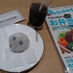 戸田うちわ餅店 - 豆大福は 帰りの 空港で 食べました つぶ餡  も 絶品です