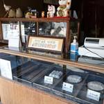 戸田うちわ餅店 - お餅は たった 三種のみ ❗です  (^^)/