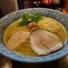 麺や而今 - 料理写真:☆【麺や 而今】さん…あっさり清湯 塩 塩鶏湯そば 並(≧▽≦)/~♡☆