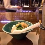 セラ・アンフィニィ - おとおすは自家製豆腐。