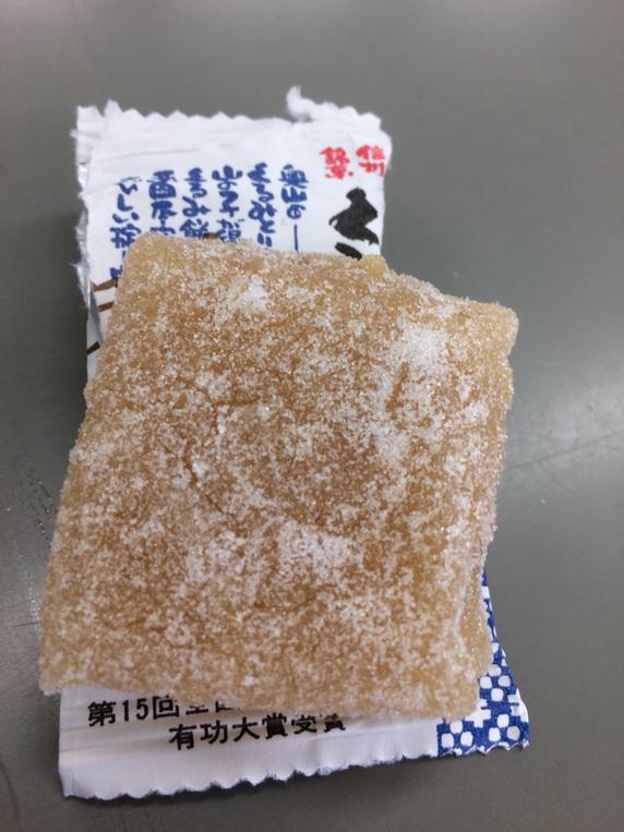 栗田製菓 name=