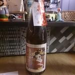 日本酒バー オール・ザット・ジャズ - 若竹 鬼乙女 幸 特別純米ひやおろし