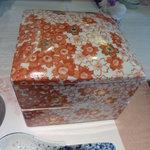 7308786 - 桜の陶器のお重