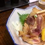 ちょんたま食堂 - 鶏フト(トリリフト)