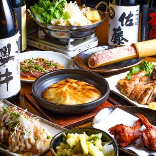 【ご宴会はおまかせください!】お得なコースは2,980円~!