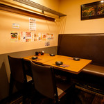 赤坂 よ志多 - 個室でゆったりと