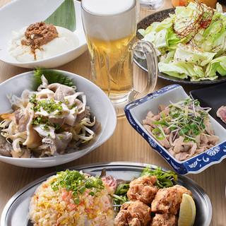 ◆飲み放題付コースは2500円~◆