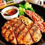 いきなり!ステーキ - ワイルドハンバーグ
