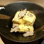 トリュフ蕎麦 わたなべ -