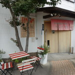 Bondi屋 - 入り口