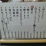 しばらく 祇園店 -