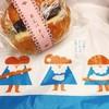 HOKUO - 料理写真:北海道産の小麦と十勝あんバター @174円 (267kcal)
