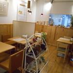 自然食工房めぐみ - 店内